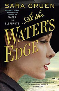 at-the-waters-edge